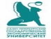 logo-spbgeu